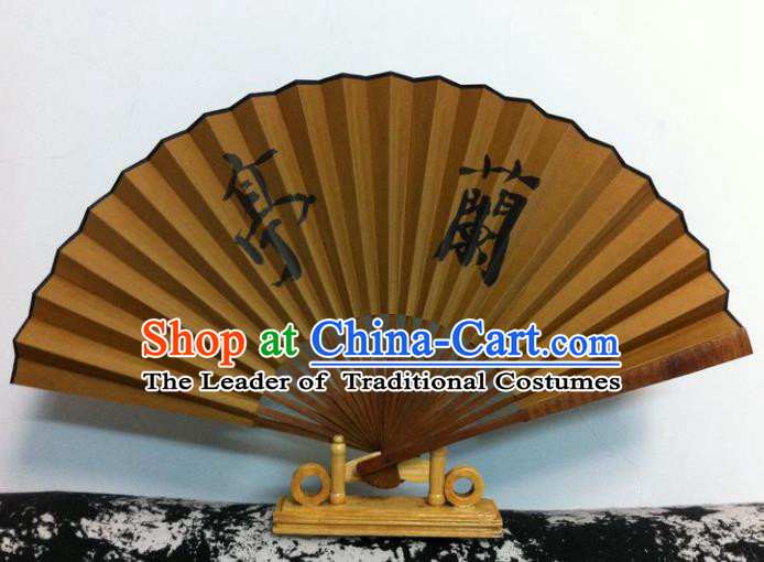 Traditional Chinese Crafts Peking Opera Folding Fan China Sensu Hand Ink Painting Calligraphy Silk Fan for Men