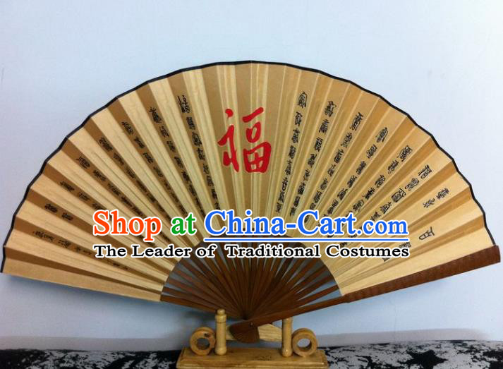 Traditional Chinese Crafts Peking Opera Folding Fan China Sensu Hand Painting Chinese Calligraphy Silk Dance Fan for Men