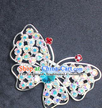 Traditional China Beijing Opera Young Lady Jewelry Accessories Collar Brooch, Ancient Chinese Peking Opera Hua Tan Diva Colorful Blue Crystal Butterfly Breastpin