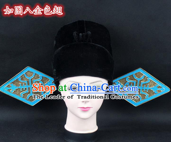 Traditional China Beijing Opera Young Men Hair Accessories Pierrot Hat, Ancient Chinese Peking Opera Lang Scholar Black Gauze Cap