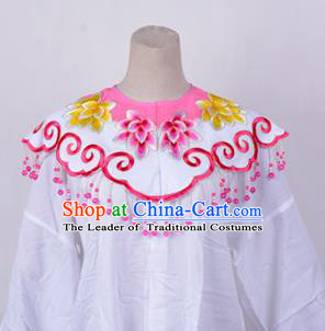 Traditional China Beijing Opera Young Lady Hua Tan Costume Princess Embroidered Pink Cloud Shoulder, Ancient Chinese Peking Opera Diva Embroidery Cappa Clothing
