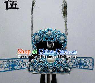 Traditional Handmade Chinese Classical Peking Opera Young Men Hat Pearls Blue Tuinga, China Beijing Opera Prince Lang Scholar Headpiece Headwear