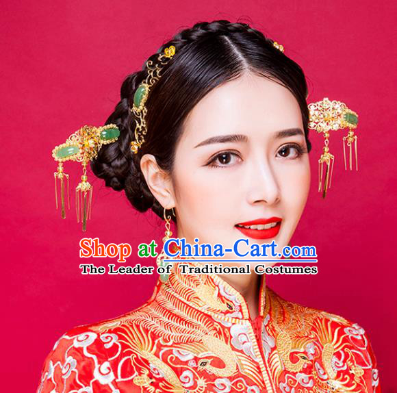 Traditional Handmade Chinese Ancient Classical Hair Accessories Barrettes Xiuhe Suit Green Jade Hairpins Complete Set, Tassel Step Shake Hanfu Hair Fascinators for Women