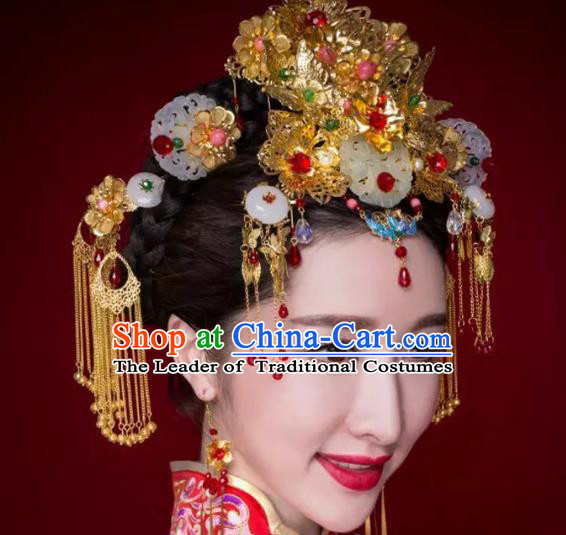 Traditional Handmade Chinese Ancient Classical Hair Accessories Barrettes Xiuhe Suit Cloisonne Jade Phoenix Coronet Complete Set, Hanfu Hairpins Hair Fascinators for Women