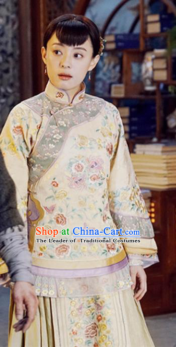 Traditional Chinese Qing Dynasty Young Mistress XiuHe Suit Costume, Elegant Hanfu Clothing Chinese Ancient Republic of China Young Dowager Embroidery Xiuhe Suit Clothing