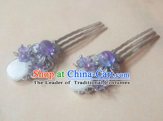 Traditional Chinese Ancient Classical Handmade Hair Accessories Barrettes Princess Purple Hair Comb, Hanfu Step Shake Hair Fascinators Hairpins for Women