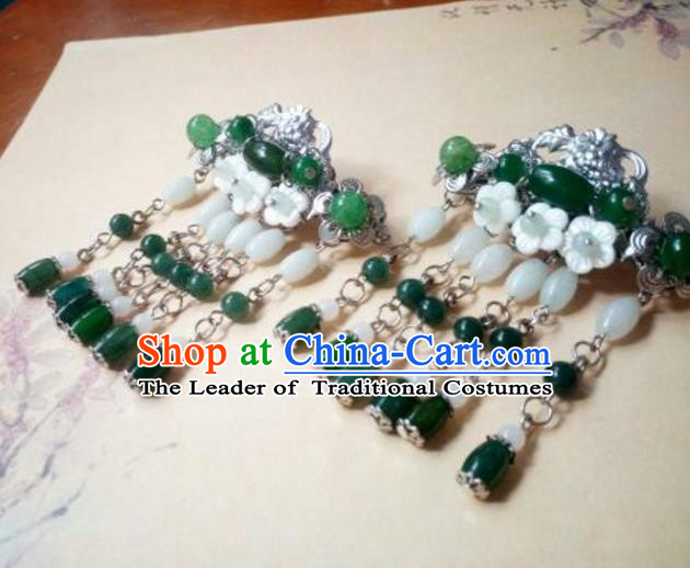 Traditional Handmade Chinese Ancient Classical Hair Accessories Green Coloured Glaze Beads Tassel Hair Stick Headwear for Women