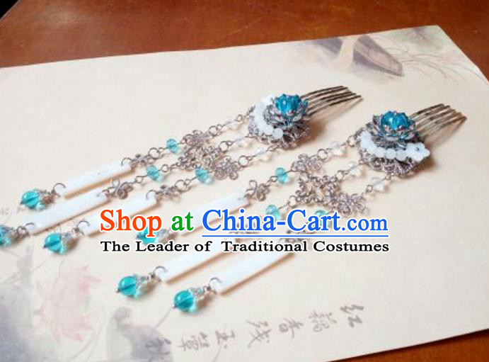 Traditional Handmade Chinese Ancient Classical Hanfu Shell Hair Accessories, Princess Blue Tassel Hairpins Hair Comb Headwear for Women