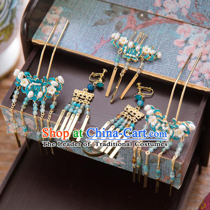 Chinese Handmade Classical Hair Accessories Blue Hair Comb Complete Set, China Xiuhe Suit Hairpins Wedding Headwear for Women