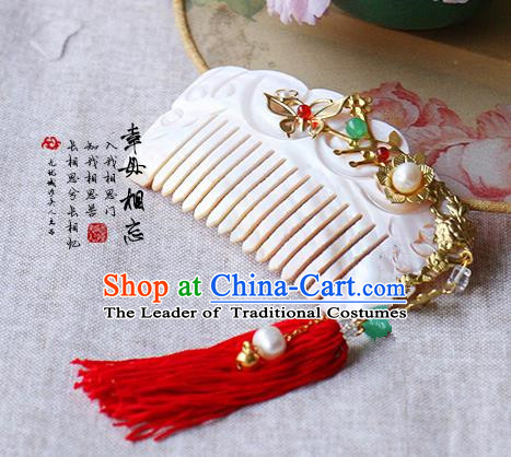 Chinese Handmade Classical Accessories Bride Tassel Hairpin, China Xiuhe Suit Shell Hair Comb for Women