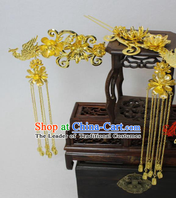 Traditional Handmade Chinese Hair Accessories Empress Phoenix Hairpins, Tang Dynasty Palace Lady Tassel Step Shake for Women