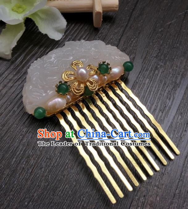 Traditional Handmade Chinese Hair Accessories Hanfu Green Beads Hairpins, China Ancient Tang Dynasty Palace Lady Jade Hair Comb for Women
