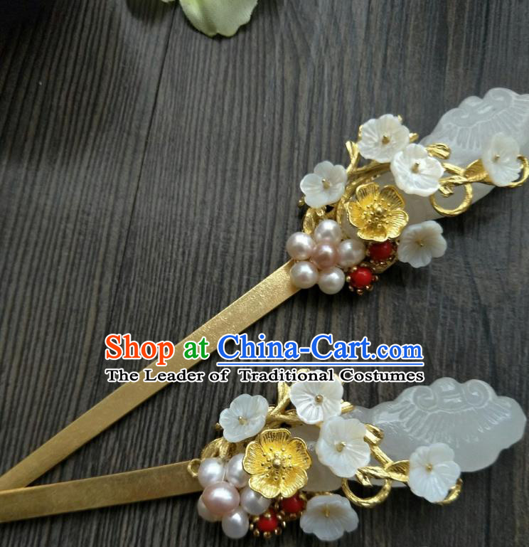Traditional Handmade Chinese Hair Accessories White Flowers Jade Hairpins, China Ancient Tang Dynasty Palace Lady Hanfu Hair Stick for Women