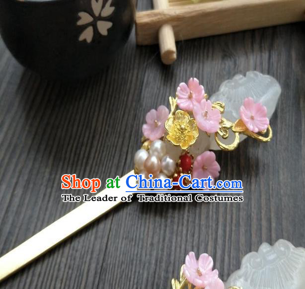 Traditional Handmade Chinese Hair Accessories Pink Flowers Jade Hairpins, China Ancient Tang Dynasty Palace Lady Hanfu Hair Stick for Women