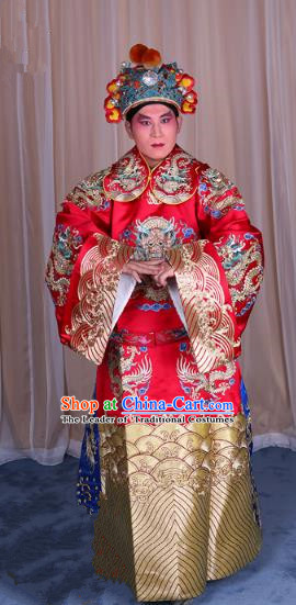 Top Grade Professional Beijing Opera Emperor Costume Red Embroidered Robe Gwanbok, Traditional Ancient Chinese Peking Opera Royal Highness Embroidery Dragons Clothing