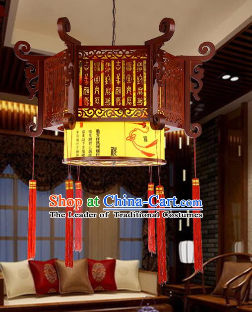 Traditional Chinese Handmade Sheepskin Lantern Classical Wood Carving Palace Lantern China Ceiling Palace Lamp