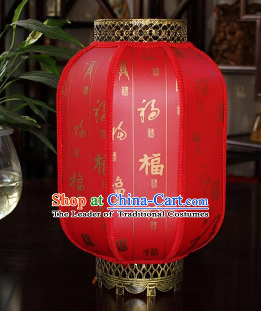 Traditional Chinese Handmade Red Sheepskin Ceiling Lantern Classical Palace Lantern China Palace Lamp