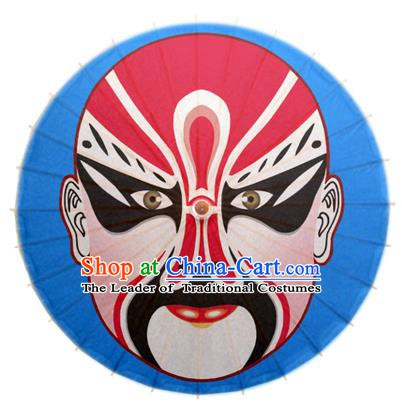 Asian China Dance Umbrella Handmade Printing Beijing Opera Facial Makeup Blue Oil-paper Umbrellas Stage Performance Umbrella