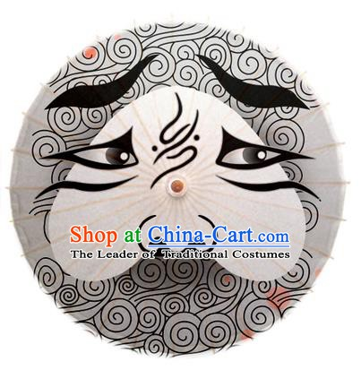 Asian China Dance Umbrella Handmade Printing Beijing Opera Facial Makeup Grey Oil-paper Umbrellas Stage Performance Umbrella