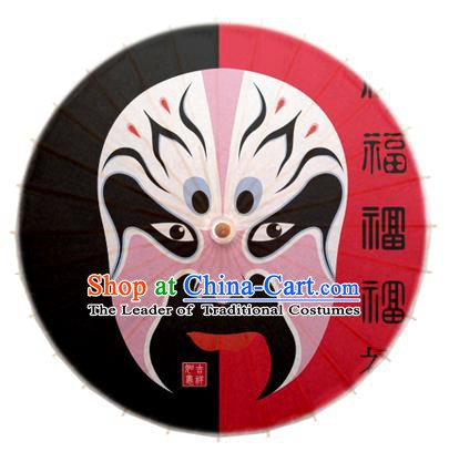 Asian China Dance Umbrella Stage Performance Umbrella Handmade Printing Beijing Opera Facial Makeup Oil-paper Umbrellas