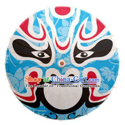 Asian China Dance Umbrella Stage Performance Blue Umbrella Handmade Printing Beijing Opera Facial Makeup Oil-paper Umbrellas
