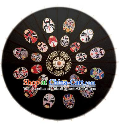 Asian China Dance Umbrella Stage Performance Black Umbrella Handmade Printing Beijing Opera Facial Makeup Oil-paper Umbrellas
