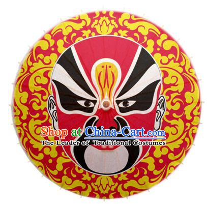 Asian China Dance Umbrella Stage Performance Umbrella Handmade Printing Peking Opera Facial Makeup Oil-paper Umbrellas