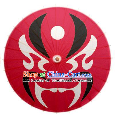 Asian China Dance Umbrella Stage Performance Umbrella Handmade Printing Peking Opera Facial Makeup Red Oil-paper Umbrellas