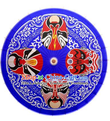Asian China Dance Umbrella Stage Performance Umbrella Handmade Printing Peking Opera Facial Makeup Blue Oil-paper Umbrellas