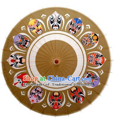 Asian China Dance Umbrella Stage Performance Umbrella Handmade Printing Peking Opera Facial Makeup Brown Oil-paper Umbrellas