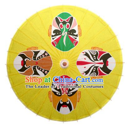 Asian China Dance Umbrella Stage Performance Umbrella Handmade Printing Peking Opera Yellow Oil-paper Umbrellas