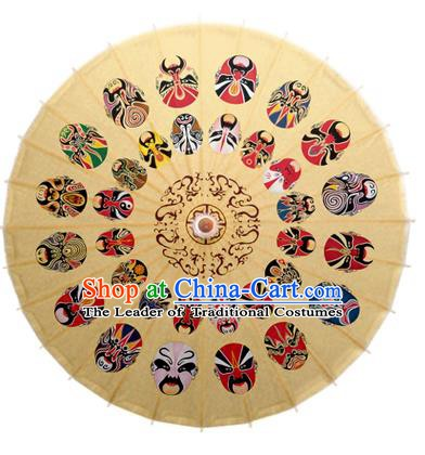 Asian China Dance Umbrella Stage Performance Umbrella Handmade Peking Opera Oil-paper Umbrellas