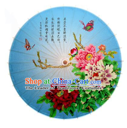 Asian China Dance Handmade Umbrella Stage Performance Umbrella Printing Peony Flowers Blue Oil-paper Umbrellas