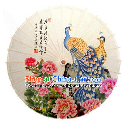 Asian China Dance Handmade Umbrella Stage Performance Umbrella Printing Peony Peacock Oil-paper Umbrellas