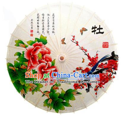 Asian China Dance Handmade Umbrella Stage Performance Umbrella Printing Peony Wintersweet Oil-paper Umbrellas