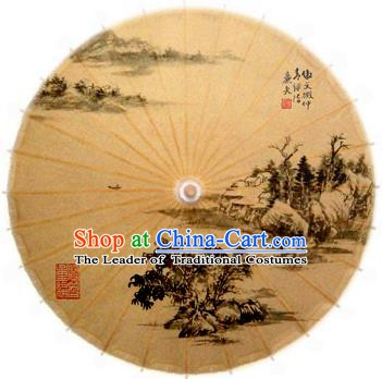Asian China Dance Handmade Umbrella Stage Performance Props Umbrella Ink Painting Yellow Oil-paper Umbrellas