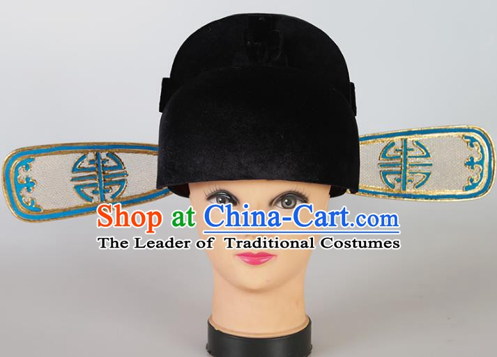 Chinese Beijing Opera County Magistrate Black Gauze Cap, China Peking Opera Officer Hats