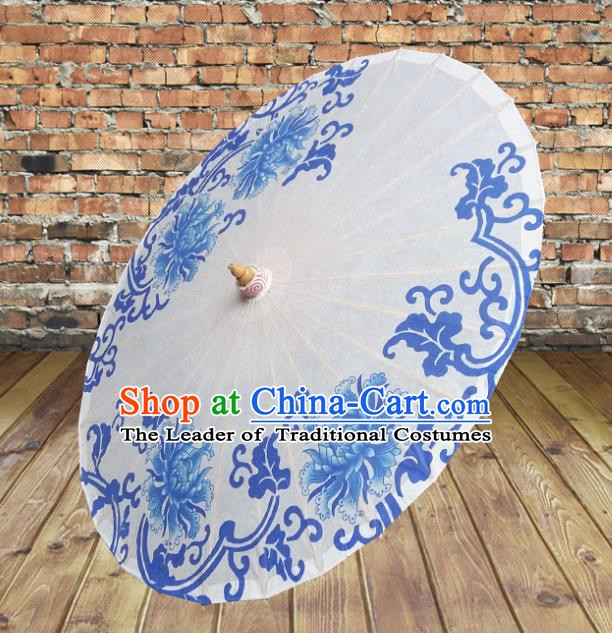 Asian China Dance Handmade Umbrella Stage Performance Props Umbrella Painting Peony Oil-paper Umbrellas