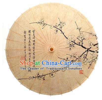 Asian China Dance Handmade Umbrella Ink Painting Plum Blossom Oil-paper Umbrella Stage Performance Props Umbrellas