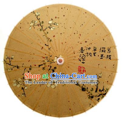 Asian China Dance Handmade Umbrella Ink Painting Plum Blossom Yellow Oil-paper Umbrella Stage Performance Props Umbrellas