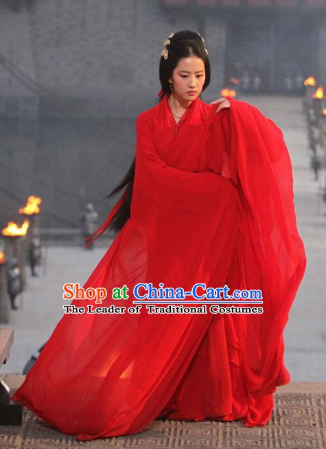 Traditional Chinese Ancient Three Kingdoms Period Palace Princess Diau Charn Wedding Costume for Women
