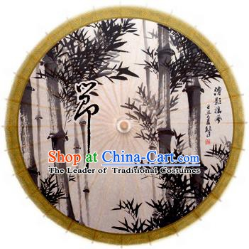 China Traditional Dance Handmade Umbrella Painting Bamboo Oil-paper Umbrella Stage Performance Props Umbrellas