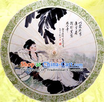 China Traditional Dance Handmade Umbrella Painting Oil-paper Umbrella Stage Performance Props Umbrellas