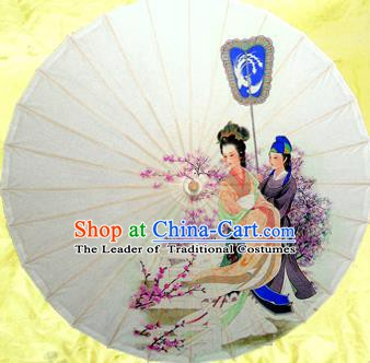 China Traditional Dance Handmade Umbrella Painting Palace Lady Oil-paper Umbrella Stage Performance Props Umbrellas