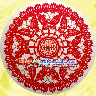 Handmade China Traditional Dance Painting Papercutting Butterfly Umbrella Oil-paper Umbrella Stage Performance Props Umbrellas