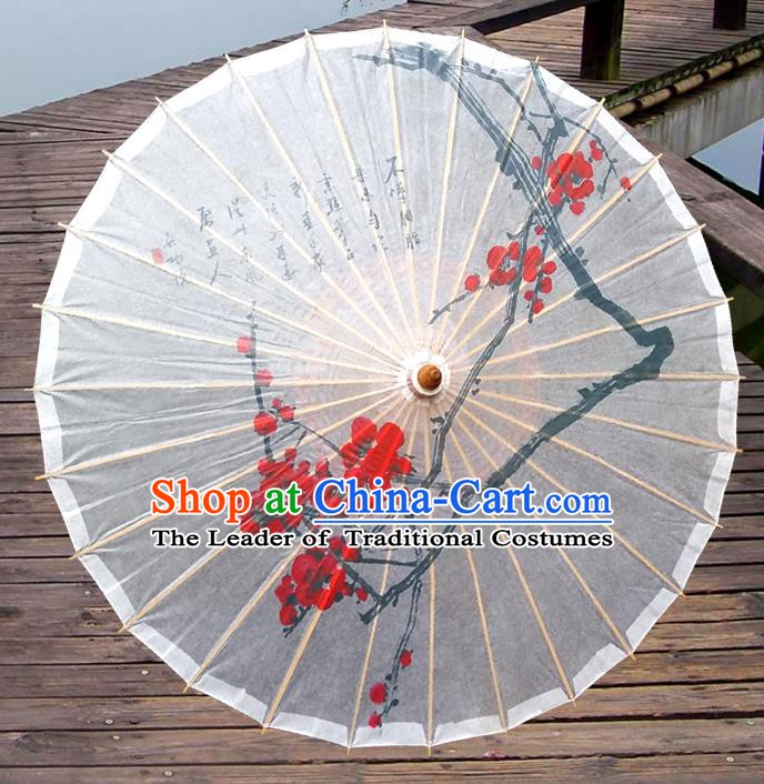 Handmade China Traditional Dance Ink Painting Wintersweet Umbrella Oil-paper Umbrella Stage Performance Props Umbrellas