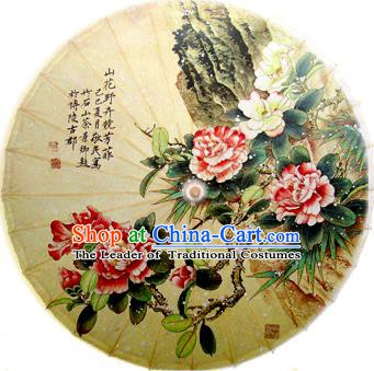 Handmade China Traditional Dance Ink Painting Peony Flowers Umbrella Oil-paper Umbrella Stage Performance Props Umbrellas