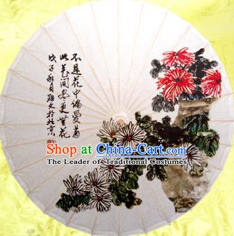 China Traditional Dance Handmade Umbrella Ink Painting Chrysanthemum Oil-paper Umbrella Stage Performance Props Umbrellas