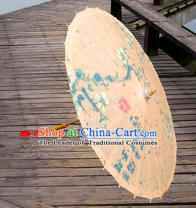 China Traditional Dance Handmade Umbrella Classical Oil-paper Umbrella Stage Performance Props Umbrellas