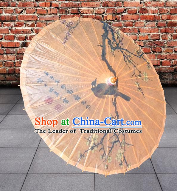 Handmade China Traditional Folk Dance Umbrella Ink Painting Magpie Wintersweet Oil-paper Umbrella Stage Performance Props Umbrellas
